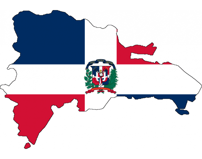 10 Largest Cities in the Dominican Republic