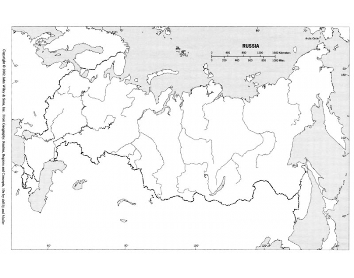 Russia Physical Map Quiz ilgroup