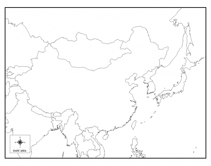 East Asia Physical Map Quiz