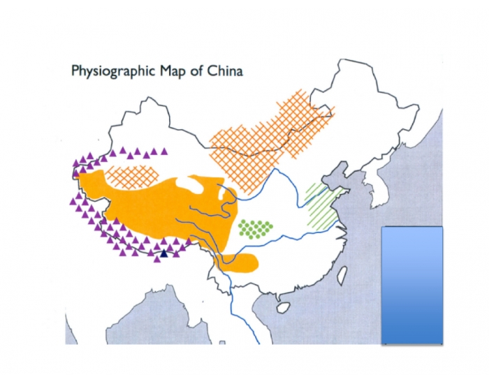 Physiographic Map Of China Physiographic Map of china