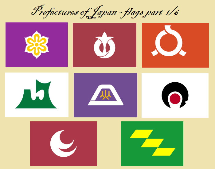 Prefectures of Japan - flags (English) part 1/6