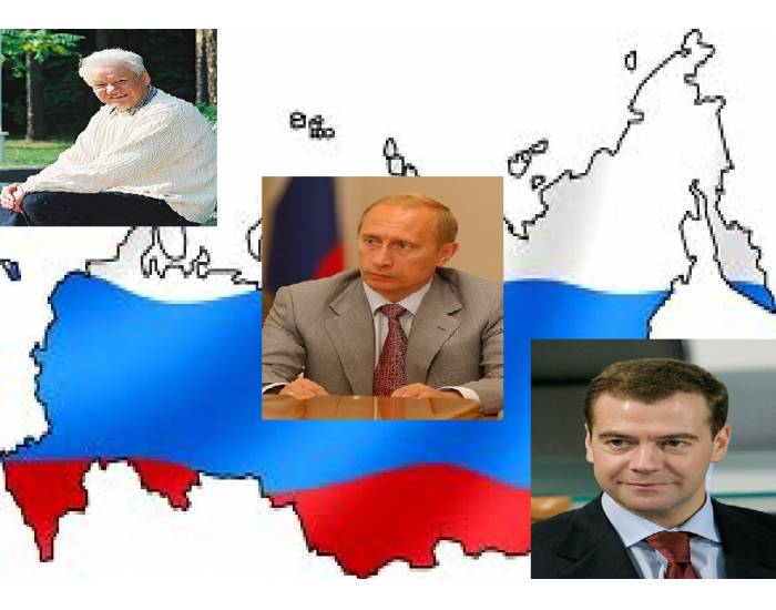 Presidents of Russian Federation