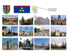 Serbia - Cities and Towns of Vojvodina