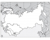 Political Features of Russia and the Republics