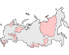 Russia and the Republics Physical Map Quiz